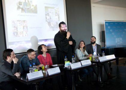 ИАС «Русская народная линия» об информационной поддержке Радио «ВЕРА» – Самара» региональных НКО