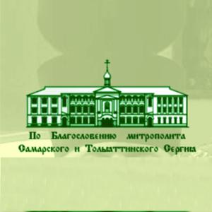 Самарская семинария