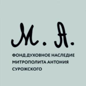 Фонд А.Сурожского