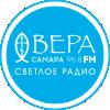 лого радио вера кр