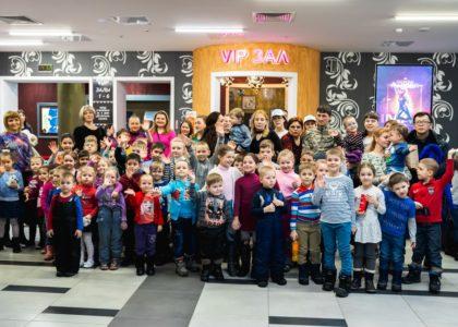 Совместно с сетью кинотеатров «Киномакс» БФП «Вера» снова дарит кино детям
