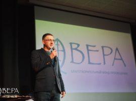 Христианин в современном мире. Свидетельство митрополита Антония Сурожского