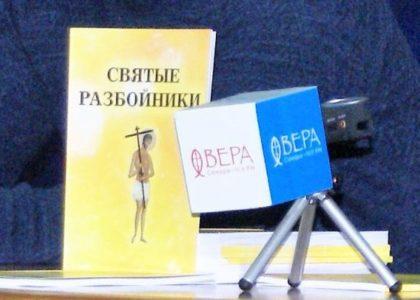 """АиФ – Самара рассказали о нашем проекте """"Святые разбойники"""""""