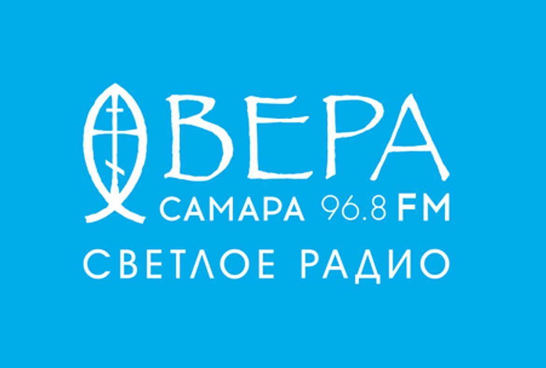 """Заставка для - Вещание Радио """"ВЕРА"""" в Самаре"""