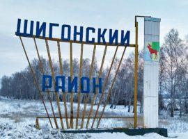 """Радио """"ВЕРА"""" – РЕАЛЬНОСТЬ"""