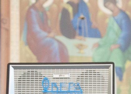 Исправительная колония отметила «Всемирный день радио»