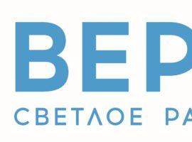 в ИК-15 Самаркой области услышали Радио ВЕРА